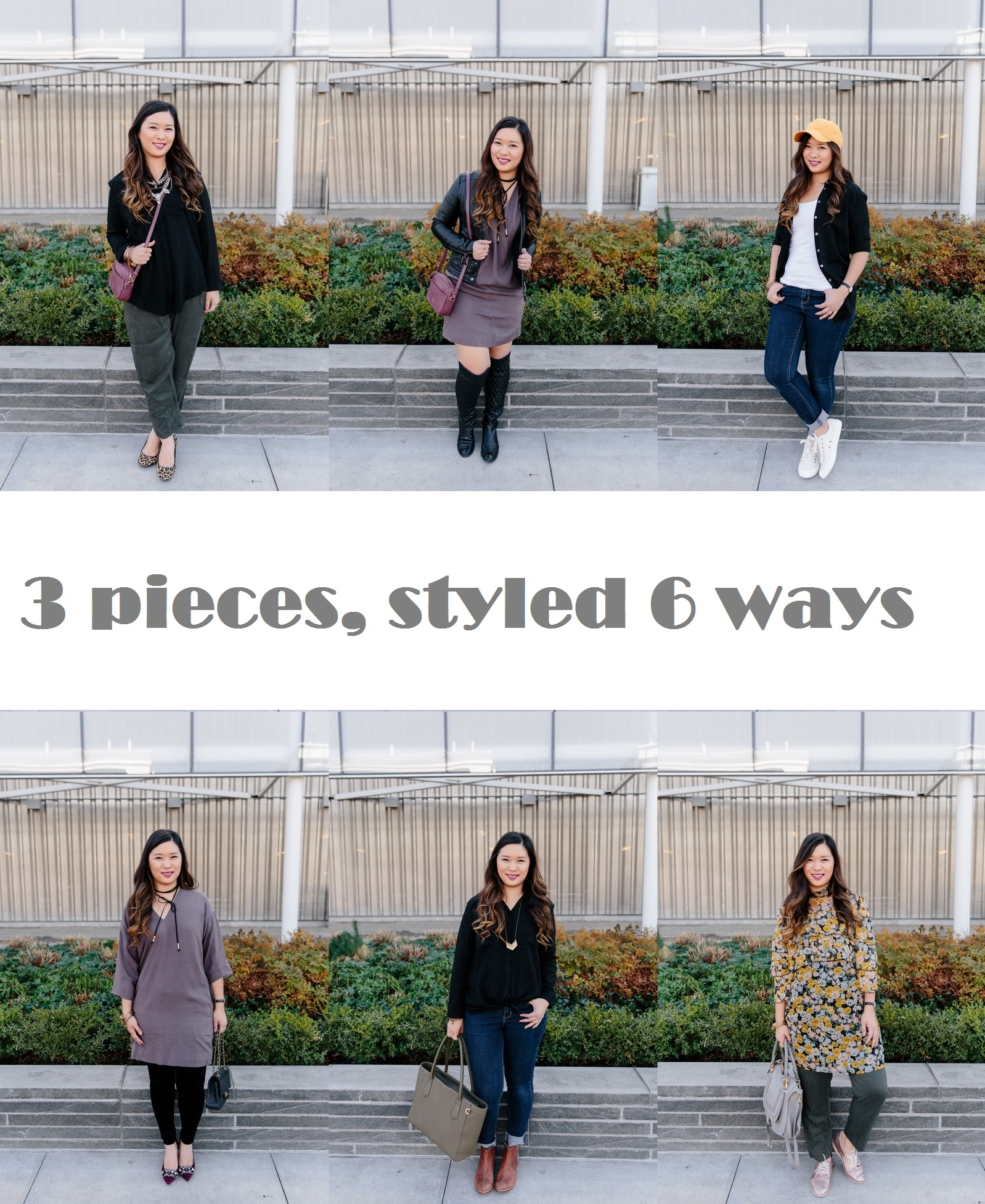 3 pieces, styled 6 ways with Thacker